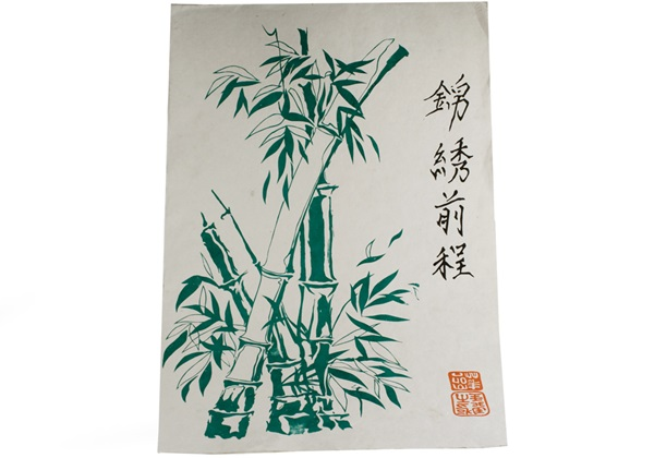 Picture of Silk Screen Bamboo Calligraphy Poster Handmade Paper Green